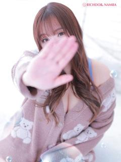 リッチドールなんば店 ファッションヘルス 難波・心斎橋 イオン