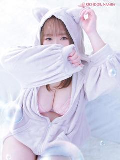 リッチドール難波 ファッションヘルス 難波・心斎橋 モワ