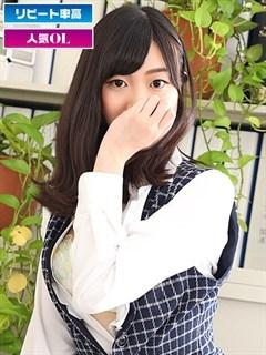 OLの品格 クラブアッシュ ファッションヘルス 難波・心斎橋 ユキ