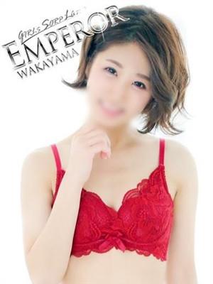 ユキノ「エンペラー」