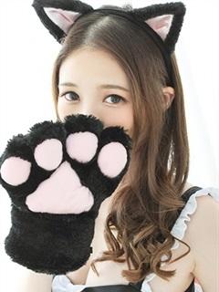 やんちゃな子猫 日本橋店 ゆずき