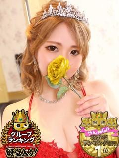 ゆう「やんちゃな子猫 日本橋店」