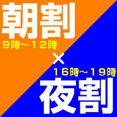 Amateras(アマテラス)の大セール開催中!!■スタートからお得に遊ぼう!!