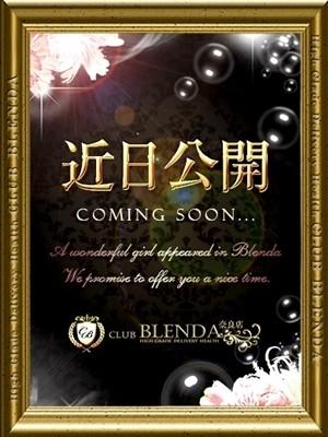 愛華 れん「club BLENDA 奈良店」