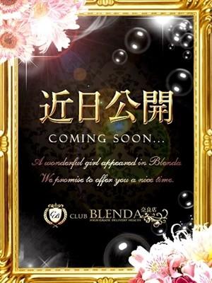 club BLENDA 奈良店 柿谷 セーラ
