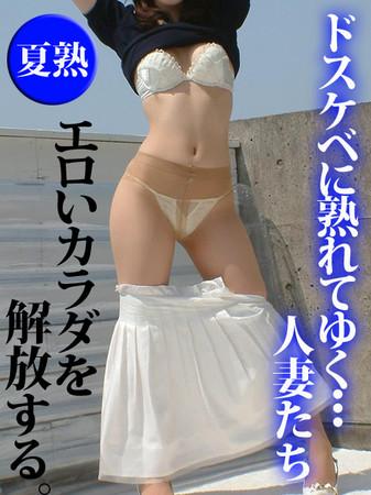 Kobe3040(神戸サーティフォーティ) ソープ 福原 【夏熟】エロいカラダを大解放!のリアルタイム情報