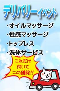 回春堂 谷九店のご自宅・ご宿泊先へ迅速派遣いたします!