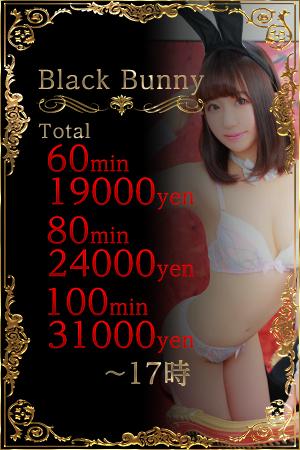 和歌山ドMなバニーちゃん ソープ 和歌山全域 ◆BlackBunny◆  9~17時限定!!のリアルタイム情報