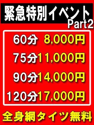 大阪熟女本舗 デリヘル 日本橋・千日前 新着情報