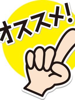 ☆イベントコースのご案内☆「やってみます!姫路デリバリーヘルスTandMです!」