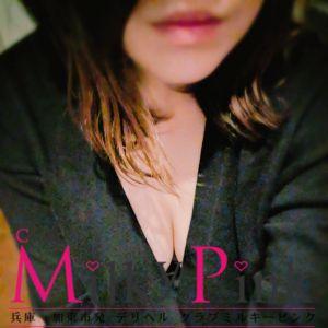 あけみ「Club Milky Pink」