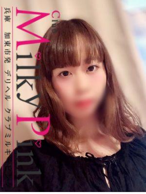Club Milky Pink デリヘル 三木・小野・加東方面 新人☆しおり