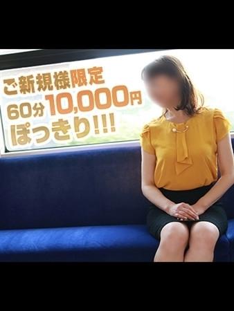 難波発・熟女デリ・電車でアナタのもとへ伺います!のリアルタイム情報