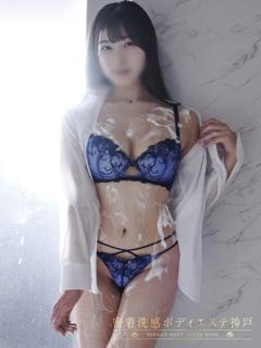 風俗 美咲-misaki-