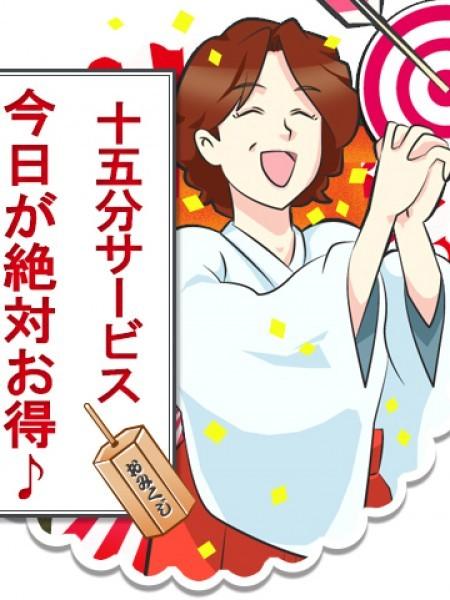 京橋おかあさんの週末限定イベント