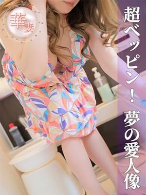 神戸妻 如月りの(きさらぎりの)