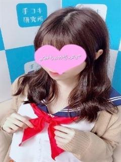 なつき「手コキ研究所 大阪店」