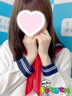 えりな「手コキ研究所 大阪店」
