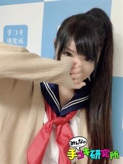 とおる「手コキ研究所 大阪店」