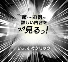 彩桜 ソープ 福原 ◇Standard Class イベント!の割引クーポン
